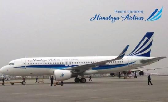 himalayan_air.jpg